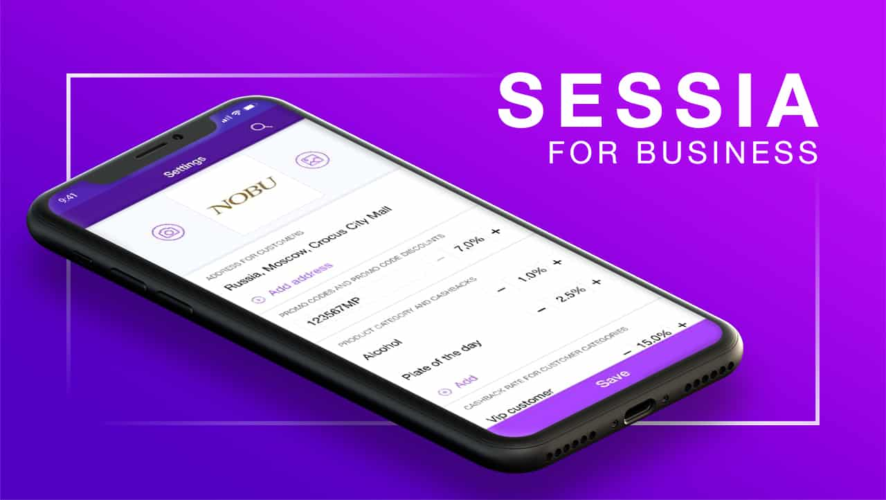 Sessia business app